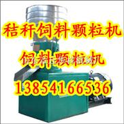 SKJ250-中型饲料颗粒机,中型颗粒饲料机,中型饲料加工设备,中型颗粒机,中型饲料机,中型饲料颗粒机