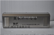 化妝品廠空間消毒壁掛式臭氧消毒機