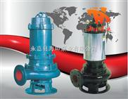 排污泵系列厂家 JYWQ系列自动搅匀潜水排污泵