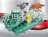 FZB型氟塑料自吸泵, 耐腐蚀自吸泵