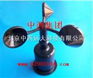 风速传感器(中西)