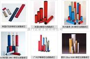压缩空气过滤器滤芯|空压机滤芯|过滤器滤芯