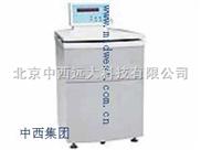 离心机/低速大容量离心机(含4×1000ml转子)离心机 低速大容量冷冻离心机
