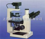 上海倒置生物显微镜