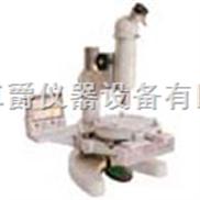 测量显微镜型号
