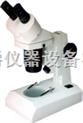 体式显微镜|显微镜价格