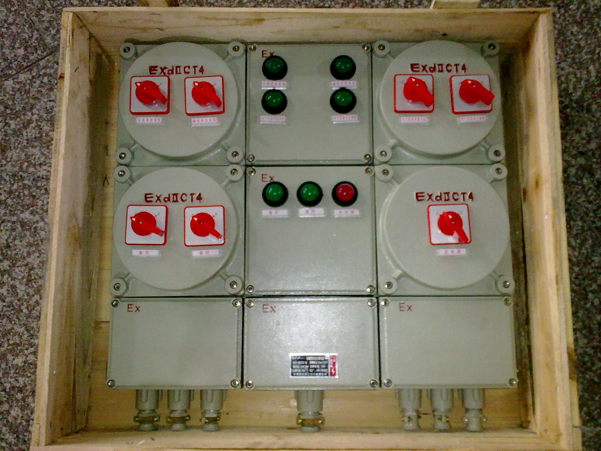 防爆动力检修箱BXX51厂家订做