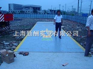 上海电子地磅,称大卡车的模拟汽车磅