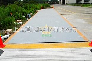 浙江直销电子地上衡,称大卡车的地中衡