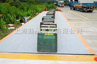 上海不锈钢数字汽车衡,称大卡车的地中衡