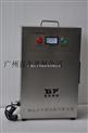 廣州百豐小型臭氧發生器廠家價格