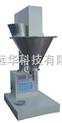 天津半自动粉剂包装机+半自动药粉包装机