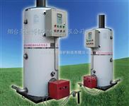 煙臺CKS700 燃油熱水鍋爐