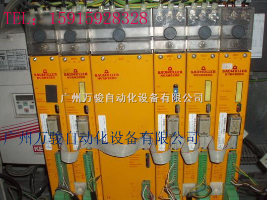 广州BAUMULLER鲍米勒伺服驱动器维修