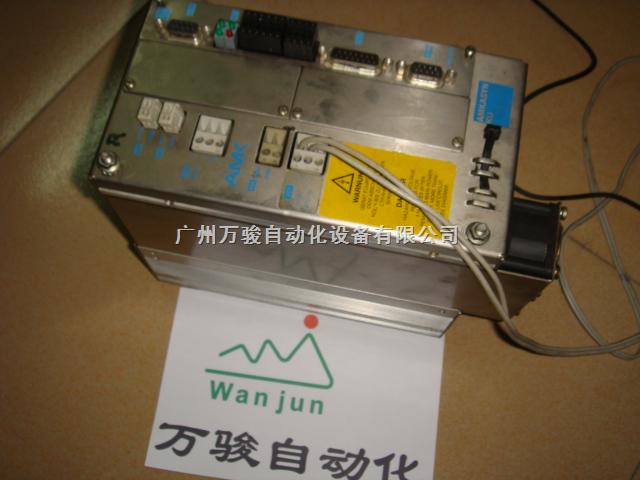 AMK伺服KU、KE系列驱动器维修-广州AMK伺服驱动器维修
