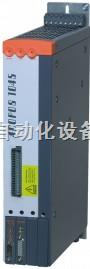 ACOPOS系列8V1045.00-2伺服器维修-广州贝加莱伺服控制器驱动器维修