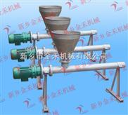 螺旋輸送機圖_輸送設備廠家_無軸螺旋輸送機價格