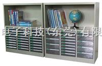 A4M-B327文件柜仪器仪表柜|办公文件柜