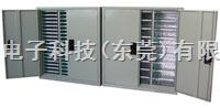 A4S-354D-A文件柜工业文件柜-工业办公室文件柜