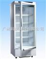 2—10℃中科美菱低溫冰箱YC-300L醫用冷藏箱