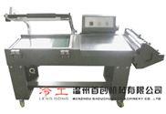 450半自动封切机 L型封切机 封切机 POF膜切机 切膜机 封膜机