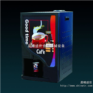 热饮机|饮料现调机|咖啡机|果珍机|自动饮料机|奶茶机