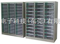 A4S-363D-A文件柜文件柜-办公室专用的文件柜