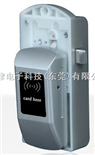 EM电子感应锁更衣柜锁-储物柜锁-酒店桑拿房专用的锁