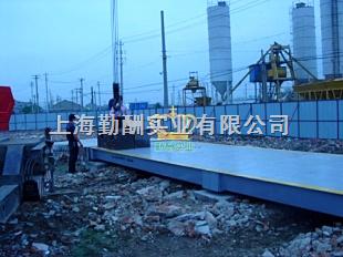 上海工厂专用不锈钢模拟汽车磅