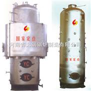 卧式燃煤常压热水锅炉