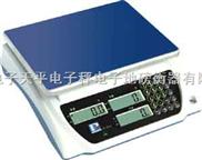 JS-D型电子计数天平,电子计数秤,电子秤,上海电子计数秤,促销电子计数秤,电子秤价格,批发电子秤