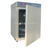 隔水式培养箱|隔水式恒温培养箱