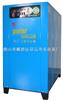 低温工业冷水机 食品设备专用