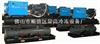 螺杆式冷水机螺杆式冷水机 工业冷热水机 广东冷水机
