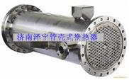 管壳式换热器,汽水换热器