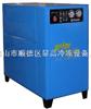 工业冷水机5HP  工业冷水机水冷