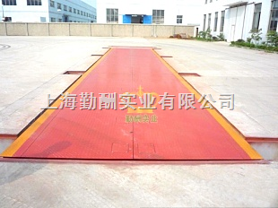 杭州电子数字汽车磅 苏州2.5*5m电子汽车磅