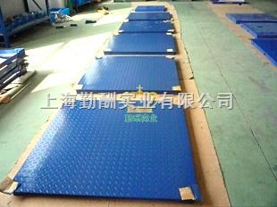 上海防遥控地磅,闵行3*7m电子进出口汽车磅