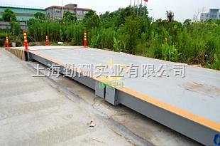上海不锈钢电子大地磅,3*7m数字汽车磅