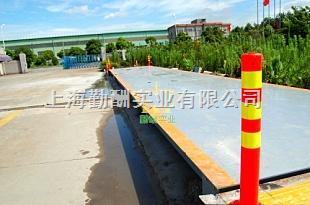 上海电子汽车磅 2.5*5m过车电子地磅
