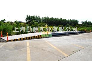 杭州汽车地磅,3*7m电子出口汽车磅