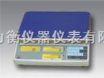 上海恒平YP10K-1系列电子天平