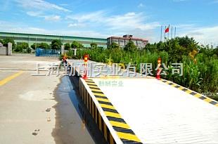 天津电子地磅 2.5*6m电子汽车磅