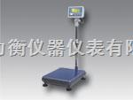 电子天平MP60K-1大称量电子天平