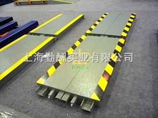 上海出口汽车磅 2.5*6m电子大地磅进出口国外