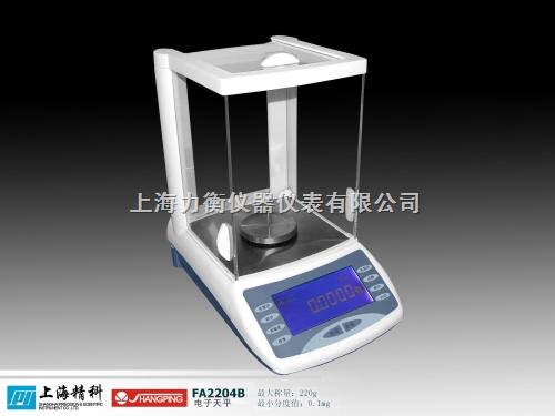 电子分析天平FA1204B