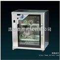 消毒机|臭氧消毒机|消毒机售价|餐具消毒机|碗筷消毒机