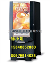 DG-109FM-自助餐廳漢堡店奶茶店水吧商店多功能自助咖啡機