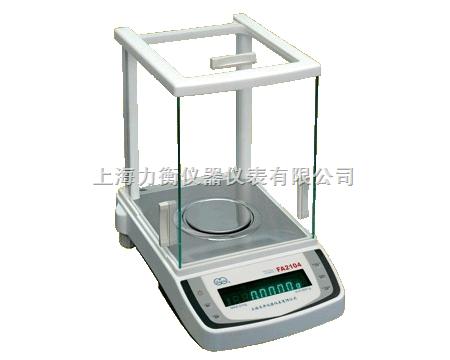 电子天平FA1604上海良平 内部校准