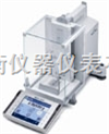 XP26DR-微量天平-XP26DR-梅特勒电子天平